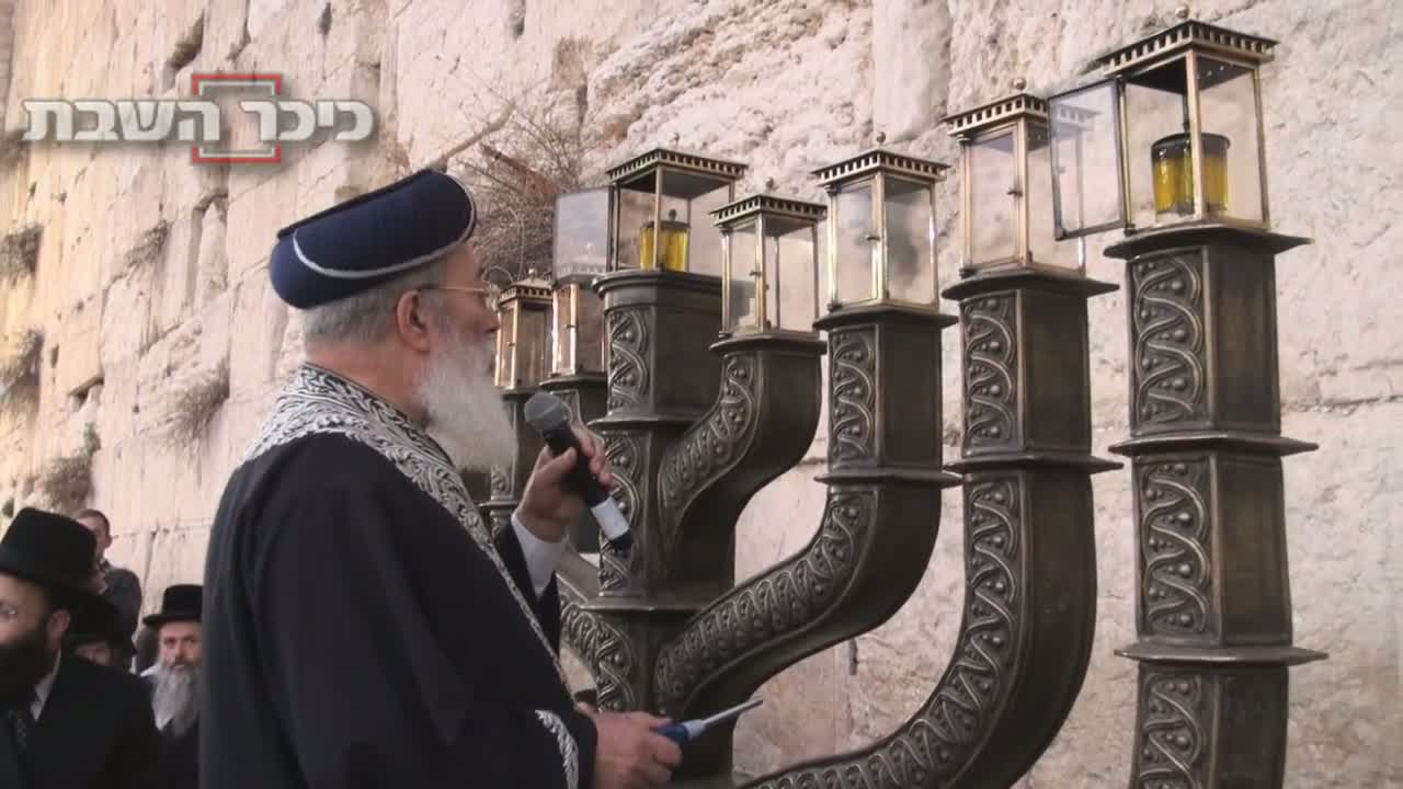 כיכר השבת חדשות: וידאו: אישי-ציבור מדליקים נר עם 'כיכר השבת' פרויקט חג